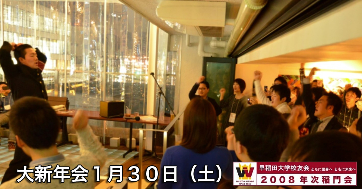 FB投稿案_picture_1200x628